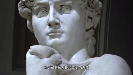"""艺海迷踪:米开朗琪罗的""""怪癖""""与其创作有关吗?"""