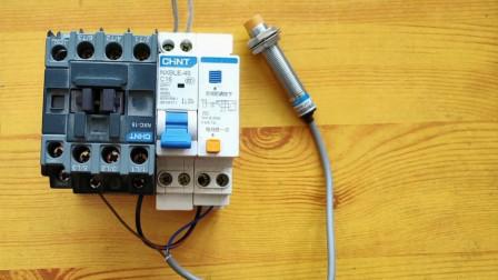 2线的接近开关怎么控制交流接触器?3分钟就可以学会