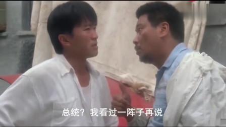 《破坏之王》落魄星爷遇到落魄达叔,经典的一段对话开始了