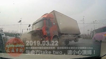 中国交通事故20190322:每天最新的车祸实例,助你提高安全意识