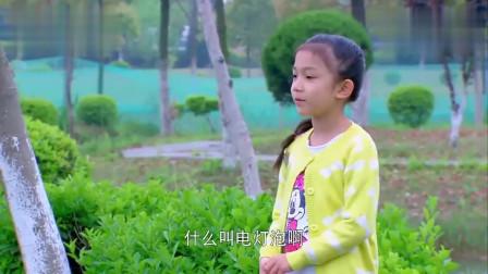 荳荳将小志给的风车踩坏了,还在旁边不停的哭!