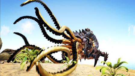 【虾米】方舟:帕格纳西亚EP20,强大的北海巨妖,探索海底!