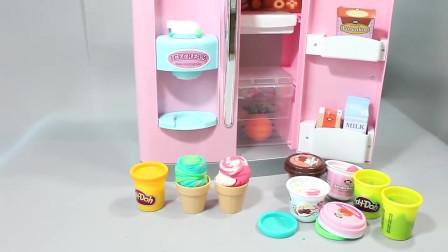 用冰淇淋机制作冰淇淋的儿童玩具