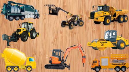 工程施工 认识挖掘机 压路机 卡车等多种工程车 汽车玩具屋