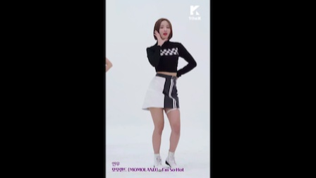[1theK直拍] MOMOLAND _ I'm So Hot(妍雨ver.)