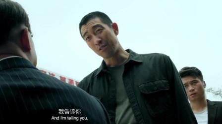 王千源:记住,我盯上你了,包贝尔:我现在很不高兴 王千源:我非常喜欢你的不高兴