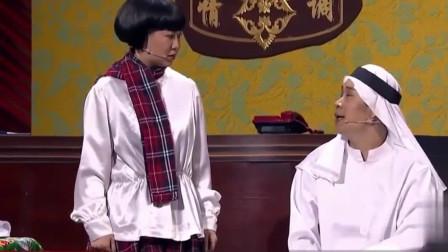 欢乐喜剧人5:杨树林说给丫蛋点了韭菜盒子,小沈阳:啥馅的,丫蛋:酸菜馅的!