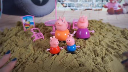 小猪佩奇故事会:愉快的沙滩之旅