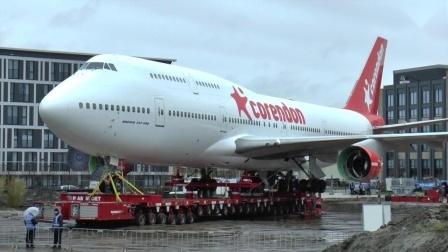 荷兰MAMMOET运输退役波音747至酒店内供顾客体验
