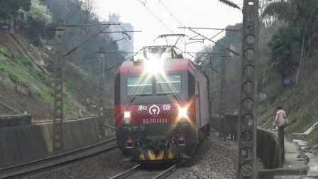 【2019.03.14】[南京广线][大冲口社区] K157次 HXD3D0423