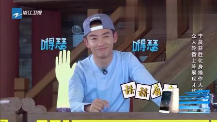 原来郑恺才是真正的学霸,陈赫邓超在一旁都看懵了!