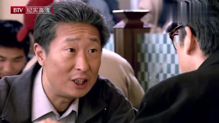 文丽退休在家教起了学生,佟志和大庄点三五个菜喝起了小酒,在小日子过的