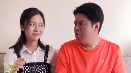 搞笑视频:爸爸要送宠物医院一块锦旗,祝晓晗