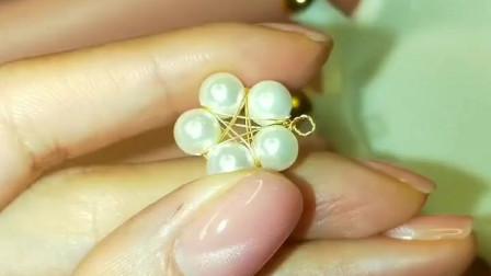 手工制作漂亮的花朵耳环,方法非常简单,没想到还挺漂亮!