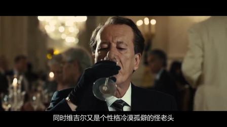 豆瓣8.3高分悬疑片《最佳出价》:老富翁与年轻女友的爱情(1)