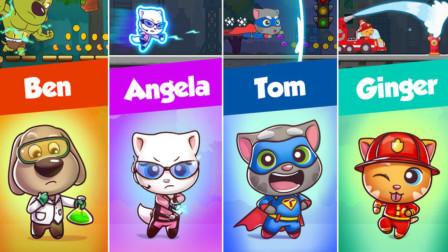汤姆猫快跑 变身超人24会说话的汤姆猫游戏 儿童跑酷
