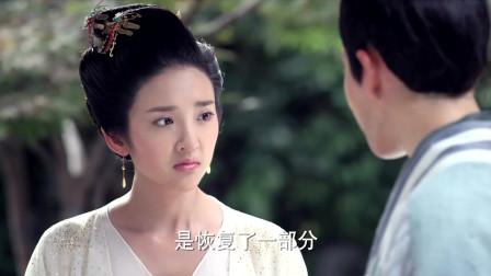 青丘狐传说:金姑娘被人嫌弃,开始怀疑自己,古月也拿她无可奈何