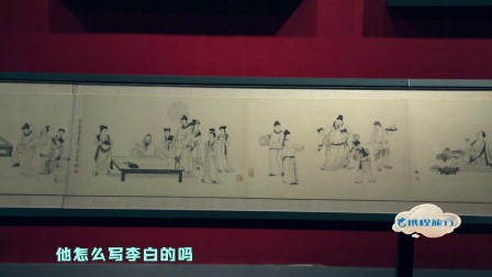母女同游博物馆,偶遇神秘画卷,其中居然藏着八位酒仙?