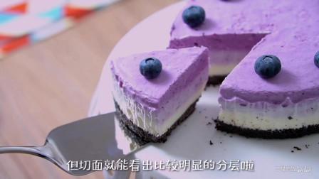 免烤箱搅一搅就能做成的芝士蛋糕[蓝莓芝士冰淇淋蛋糕]