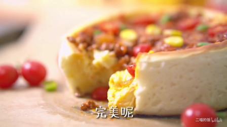 能把丝拉上天的瀑布流心芝士披萨在家也能轻松制作