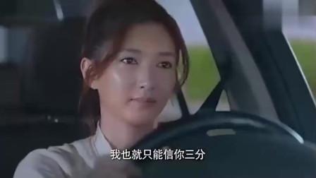 恋爱先生:程皓给罗玥打电话,正好被妈妈听到,有口说不清