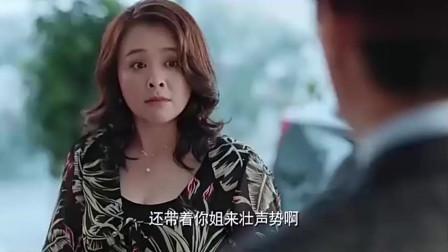 恋爱先生:程皓精准分析,讨好罗玥母亲,嘴甜的像蜜!
