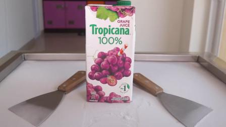 葡萄汁炒成了冰淇淋!你见过吗?猜猜它会是什么味?