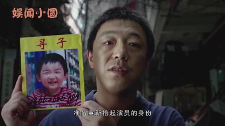黄渤退出《极限挑战》,原来是参加这档综艺节