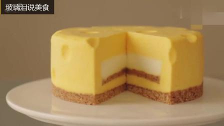 玻璃泪说美食「烘焙教程」夹心双层芝士蛋糕,就是好吃