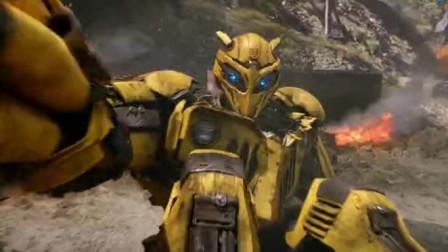《大黄蜂》机器人大黄蜂又造访地球了