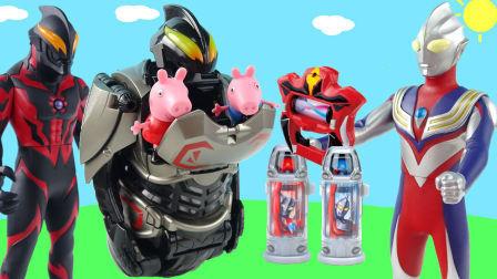 猪猪侠和迷你特工队拼装奥特曼玩具