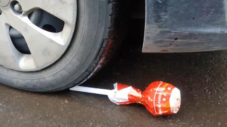 把一根棒棒糖放在汽车下,启动汽车,棒棒糖会被碾碎吗?