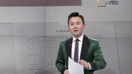 九点半 2019 杭中小学招生季最严承诺书:培训机构违反规定将被罚
