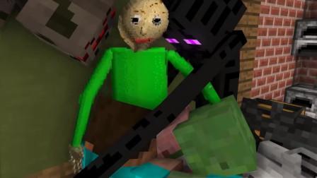 我的世界动画-怪物学院-巴迪不安息-BromaCraft