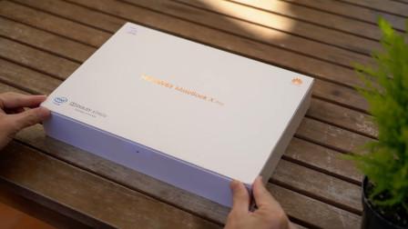 华为MateBook X Pro(2019)开箱|上手!