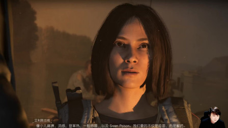 【小宇热游】全境封锁2(正式版)流程攻略解说16期