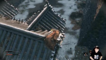 【小宇热游】只狼:影逝二度 流程攻略解说08期(火牛BOSS)