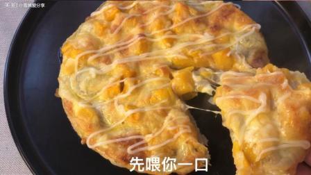 自制手抓饼版芒果披萨 食材: 芒果三四个