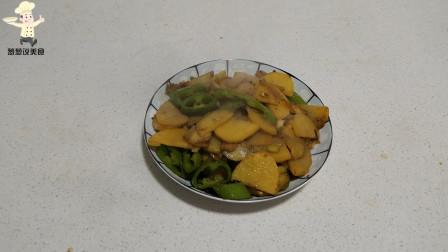 葱葱说美食:家常菜尖椒土豆片的做法,简单易上手,快尝试一下吧