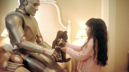 机器人用200年变成人类,终于爱上人类女孩,还放弃了不死之身!