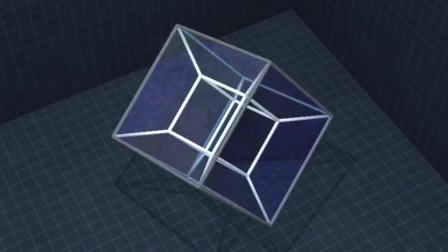四维物体是这个形状,能看懂的人非常少