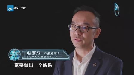 从⽆到有科技人不忘初⼼坚持梦想,推动中国科学事业发展