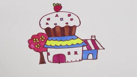 小扬简笔画教程:今天教大家简单快速就可以画出蛋糕店,快来和小扬一起画吧!
