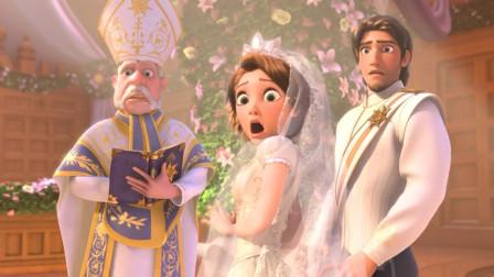 迪士尼经典动画魔法奇缘,长发公主的婚礼中,马和变色龙的冒险之旅