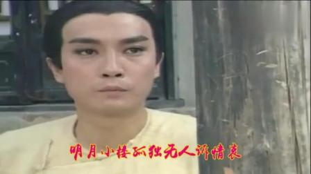 影视剧《八月桂花香》主题曲罗文李健都唱过