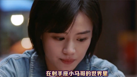 《橙红年代》子光VS胡蓉, 光蓉CP, battle万峰, 哪个星座才是社会大佬?