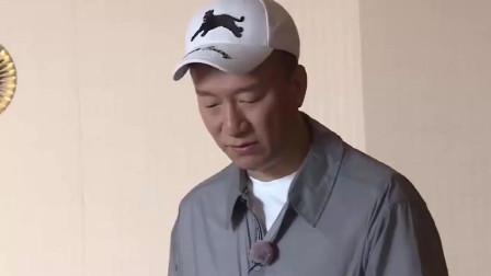 """""""极限挑战""""未播花絮:孙红雷和罗志祥打台球,没想到他是高手"""