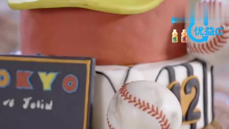 蔡依林专门为谢霆锋秘制锋味棒球翻糖蛋糕,谢霆锋太感动了!