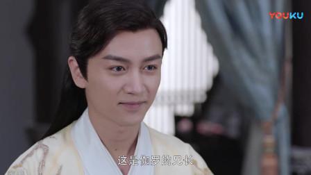 《独孤皇后》 杨坚登门下聘,伽罗故意不梳妆打扮,没想到杨坚更喜欢了,哈哈