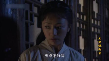 大宋提刑官;英姑晚上看到宋慈和夫人秀恩爱,竟是这种反应